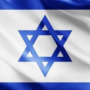 Israel Pastikan Hadir Dalam Konferensi Ekonomi Di Bahrain